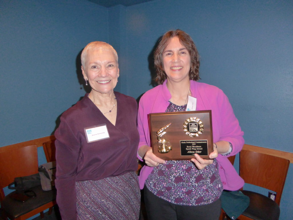 Alissa Oder (r), 2020 Spark Plug Award Recipient with Sherrie Simmonds, APC President